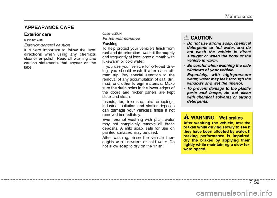 KIA       Cerato       2012    1G    Owner s    Manual